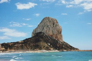 Cycling Tours Costa Blanca